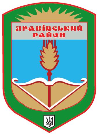 Драбівська районна рада