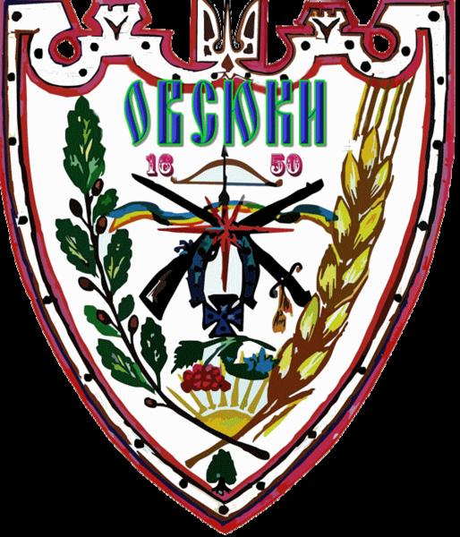 Овсюківська сільська рада